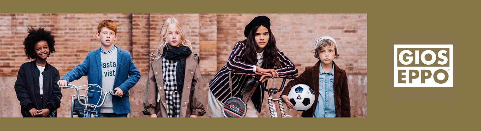 gioseppo Stiefel für Kinder im Online-Shop von GISY kaufen